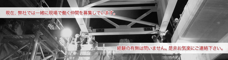 スライド02_1500x400