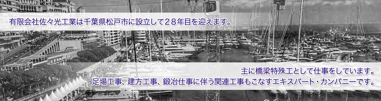 スライド01_1500x400